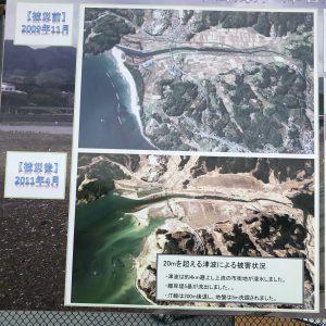 三月ツアー写真_190329_0017