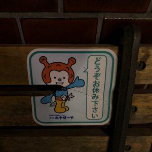 2019年3月ツアー最終日(324)_190329_0048